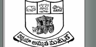 Sri Krishnadevaraya University (SKUCDE)